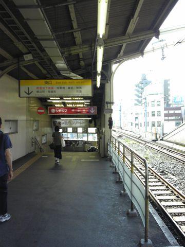 東京卸商センターの道順案内